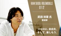 RSRM012
