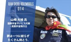 RSRM014