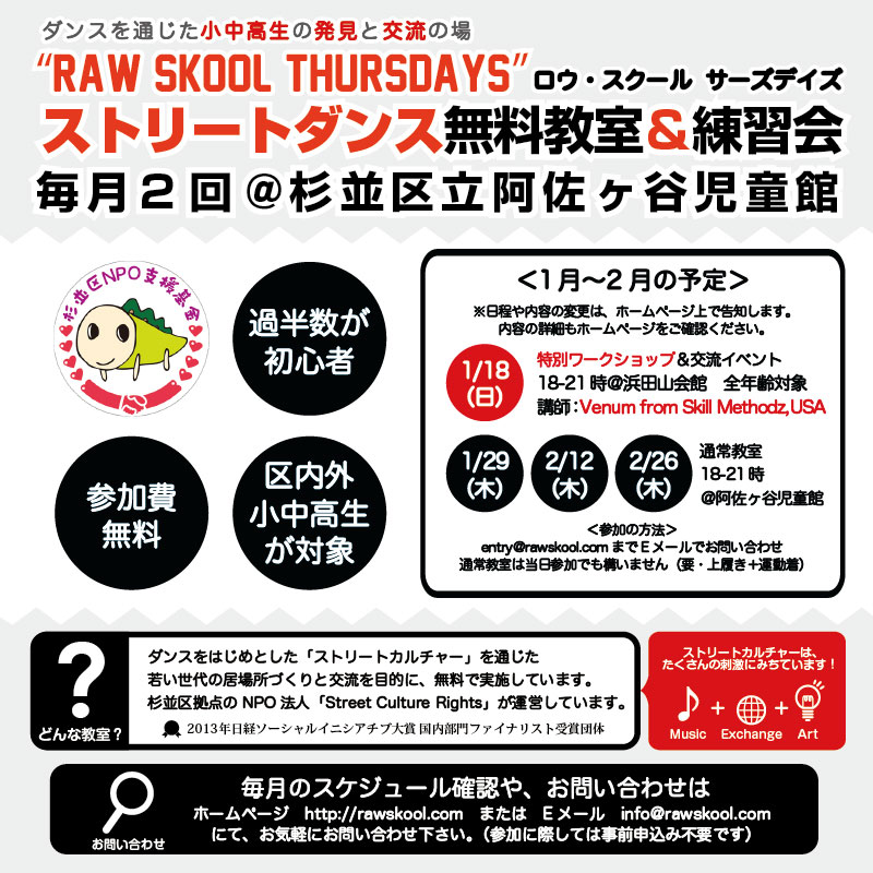 RAW-SKOOL-THURSDAYS_jan-feb_square